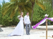 Official wedding ceremony in Dominican Republic, Cap Cana.  Katerina and Igor