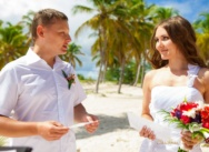 Wedding in Dominican Republic, Cap Cana. Anna and Konstantin