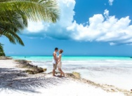Wedding on Saona Island in Dominican Republic {Roman and Helena}